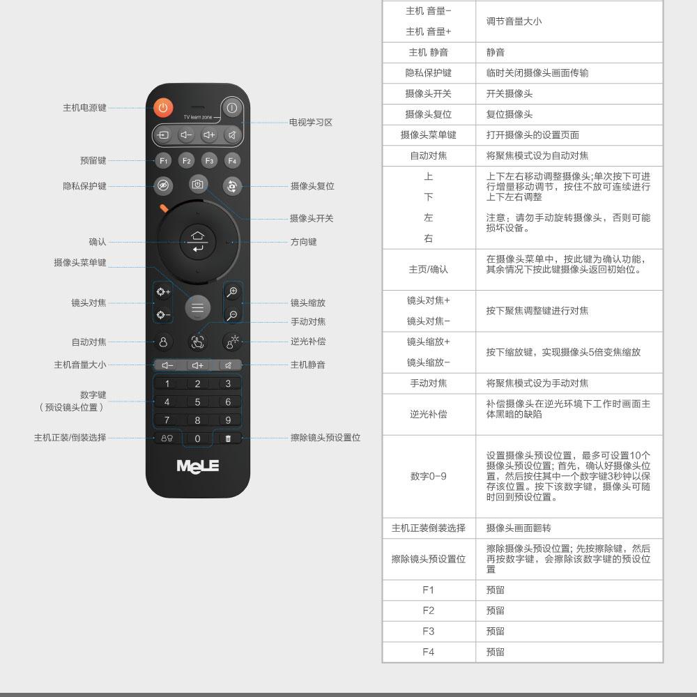PCC65-2_06.jpg
