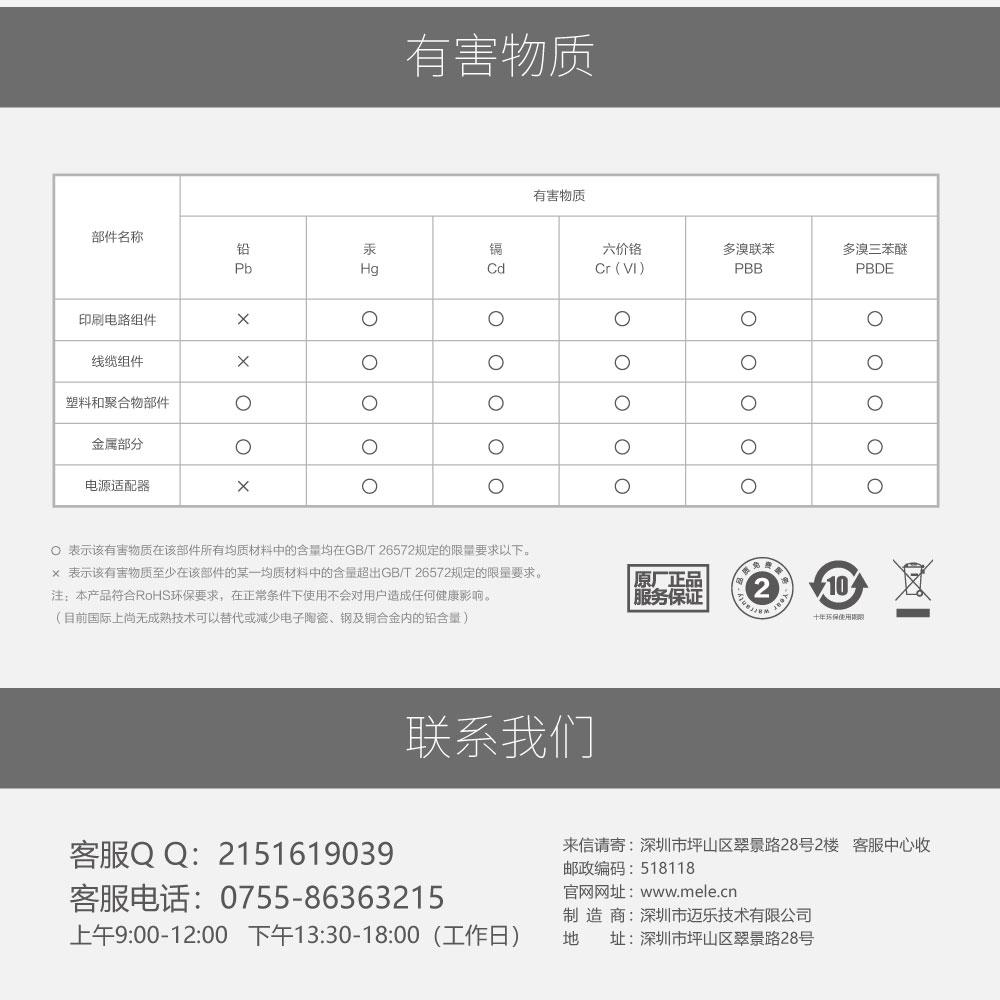 PCC65-2_09.jpg