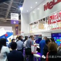 迈乐星云香港电子展:家用、商用两不误