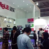 迈乐数码亮相2013年香港春季电子产品展