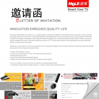 Welcome to join MeLE at China Sourcing Fair Hong Kong (Apr)