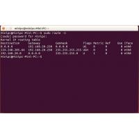 How can I know my Ubuntu Gateway?