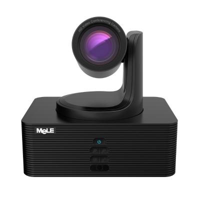 智能视频会议系统 (PCC65)